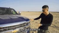 厉害! 能拖拽一万斤的大皮卡 V8发动机绝对让你放弃福特猛禽!