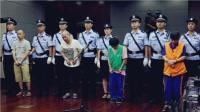 山东青岛灭门案宣判 凶手4人均获死刑