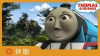 托马斯和朋友拼拼看 高登 英文版