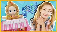 爱丽的童话书之魔法钢琴老师   爱丽和故事 EllieAndStory