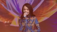 这就是对唱:张韶涵上台献唱经典单曲,话筒一转所有观众都跟着唱