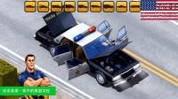 和美国警官一起了解巡逻警车 家中的美国学校