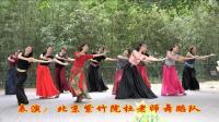 紫竹院广场舞——情歌, 歌曲深情动听, 舞蹈优美好看