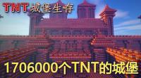 《TNT城堡生存》6: 这些不起眼的东西竟可以做神装