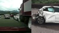 福州高速一大货车冲进车流 三厢车瞬间成两厢