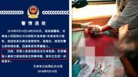 甘肃一名医生被患者持刀砍伤