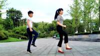 最新流行的蹦蹦舞《拥抱你离去》16步 麦芽广场舞
