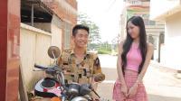 闽南语搞笑视频: 一个吻, 让美女再也不敢进家门