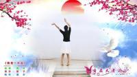 优雅的舞蹈《我是一片云》, 一起来欣赏啊!