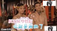 《上古情歌》花絮: 罗云熙吴倩斗嘴, 吴倩: 云熙说他不要和我结婚啦
