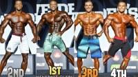 2018奥林匹亚|男子健体前五排名与个人展示