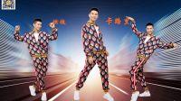 青年舞蹈家邓斌原创作品《卡路里》--动作分解