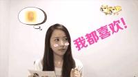 板娘Q&A: 原来小薇不仅仅喜欢迪哥, 还喜欢他!