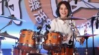 2018.09.16 陈曼青 - Boombayah(BLACKPINK) @罗小白NEW架子鼓视频
