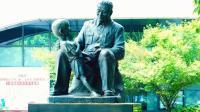 参观张乐平纪念馆   三毛流浪记  难忘儿时的记忆  嘉兴海盐之行