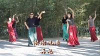 紫竹院广场舞——伊豆伊豆, 换种风格同样精彩!