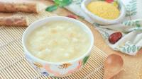 秋冬必喝的宝宝粥, 养胃润肺, 比白粥营养10倍!