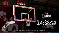 天梭表 · 亚运会及FIBA官方合作伙伴
