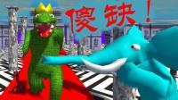【逍遥小枫】这算是我今年玩到的最傻缺的游戏了   野生动物运动会