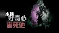 【水蛭】勇者因好奇心太重深入洞穴酿成大祸! !