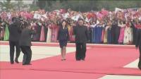 韩国总统文在寅抵达平壤 金正恩携夫人亲赴机场迎接