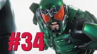 PS4《蜘蛛侠》游戏攻略 三十四 毒蝎人的陷阱