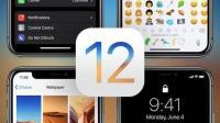 ios12iOS12正式版推送! 更新后大幅提升手机运行速度
