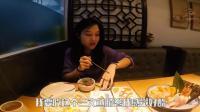 有芒果的三文鱼刺身 广州这家日料店真的很神奇