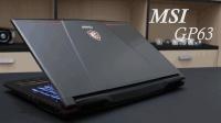 微星GP63测评: 性价比最高的1070游戏本(除了神舟)