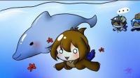 【巧克力】『Minecraft 1.13: UHC欢乐场』 - 海豚脱逃术x金头颅的逆袭