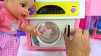 亮亮玩具洗衣机和奇趣蛋玩具试玩, 婴幼儿宝宝教育游戏视频