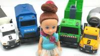 芭比娃娃试玩大货车搅拌车模型
