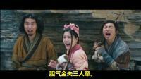 心心诗歌电影速看《万万没想到西游篇》奇幻喜剧片 杨子姗 白客 陈柏霖 马天宇
