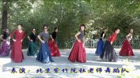紫竹院广场舞——那一天, 她们跳的如此高雅, 如此美丽!