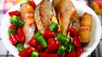 不加一滴水做出的黄焖鱼就是好吃, 秒杀餐馆的黄焖鱼, 比巫山烤鱼、水煮活鱼还要好吃