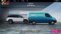 看看蔚来用户中心NIOHouse给消费者带来哪些新体验