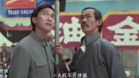 元华和周星驰搭档, 一度不被人看好, 演出效果却不亚于吴孟达