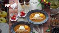 天了噜! 日本妈妈餐桌艺术再次刷爆了ins!