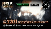 【4K】荣誉勋章: 战士 01 出乎意料 Unintended Consequences