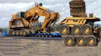 见识一下这些超大型工程机械设备, 挖掘机的性能很强大!