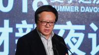 【一语道破】徐林: 要给新经济更耐心更包容的观察期