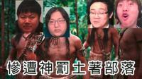 原始部落民惨遭神罚流落热带沼泽, 艰苦的生存! |rimworld