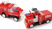 组装卡通小汽车玩具