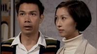 港剧:3位医生都有嫌疑,女警察不怕危险,做诱饵为了引出真凶!