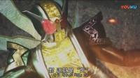 【KRL】假面骑士W剧场版丨命运的26盖亚记忆体_超清