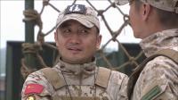 《特种兵之火凤凰》 32 雷战承认恋晓琳 犹豫不决难迈步
