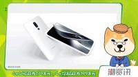小米魅族发布会回顾 | 新iPad Pro或将10月发布