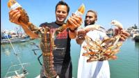 摩洛哥巨型龙虾蟹肉, 吃货老外通通干掉了, 爽翻
