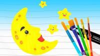 少儿动画绘画: 让我们画一个会眨眼的月亮妈妈和星星! 真的会眨眼哦