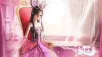 重生在精灵梦叶罗丽世界, 12星座会变成哪个仙子?